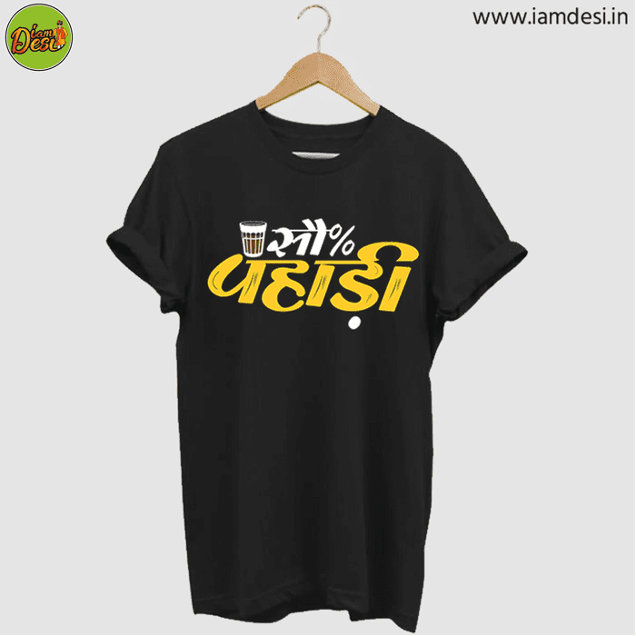 100% pahadi T-shirt Black