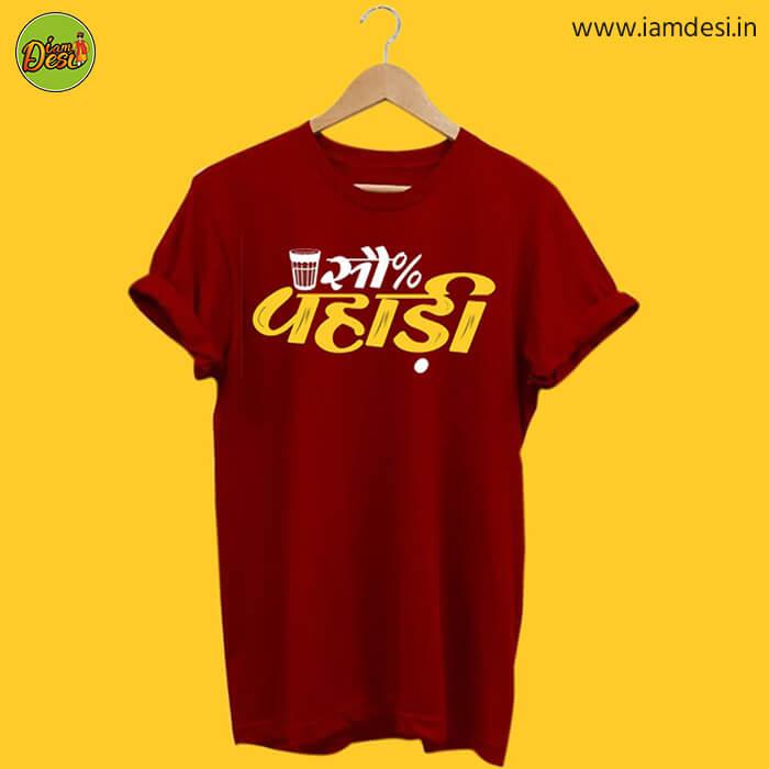 Sau Percent Pahadi Tshirt