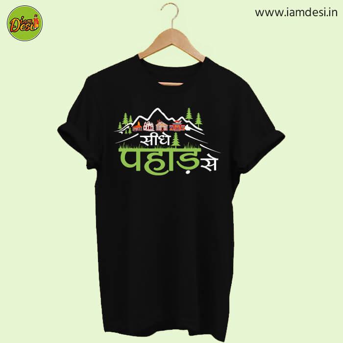 Sidhe Pahad Se Tshirt - Men