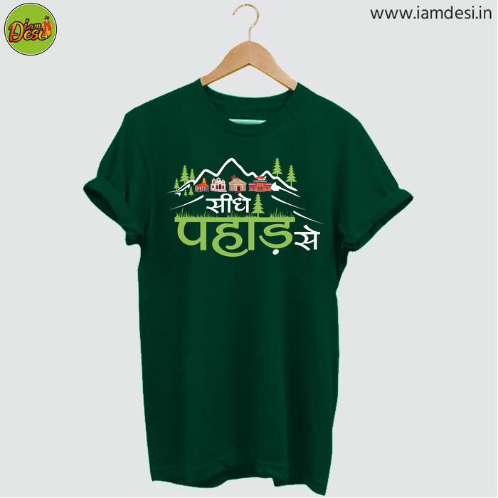 sidhe pahad se for women_