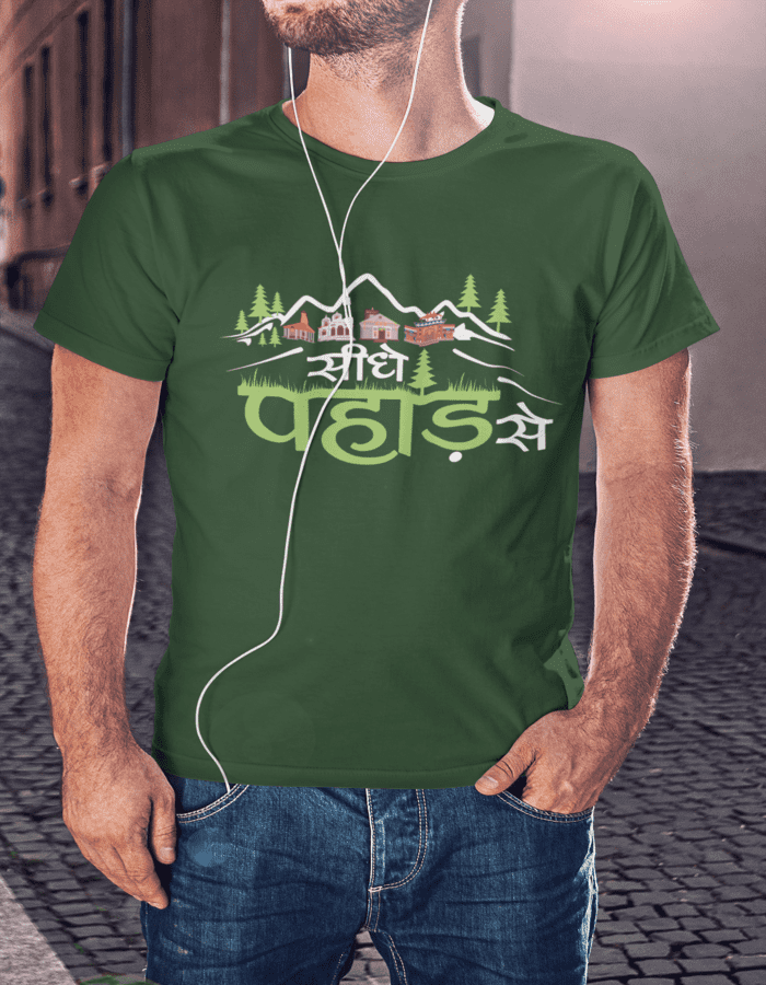 sidhe pahad se for men green Pahadi Tshirt