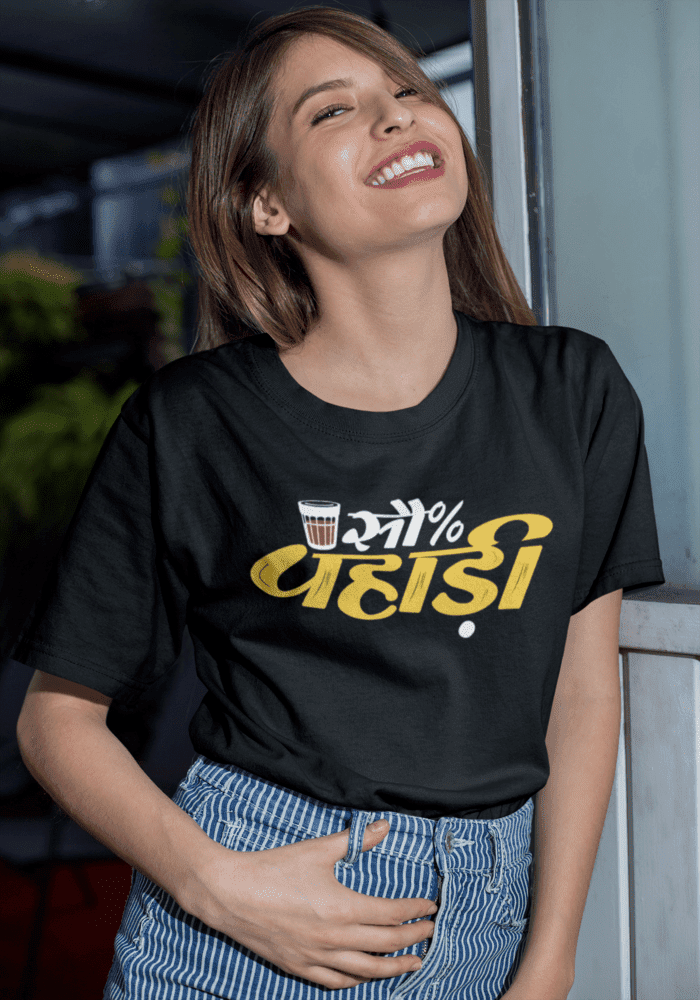 100% pahadi tshirt women black